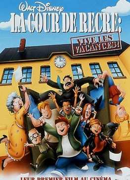 Каникулы прочь из школы (2001)