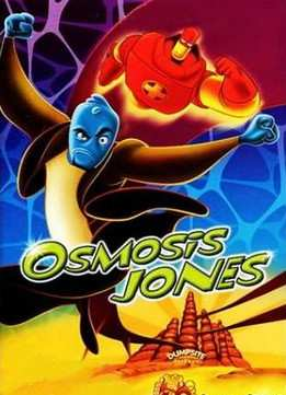 Осмосис джонс (2001)