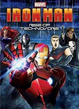 Железный человек восстание техновора (2013) смотреть онлайн