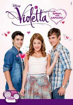 Виолетта 1,2,3 сезон Disney
