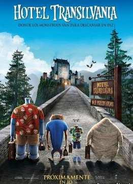 Монстры на каникулах (2012) смотреть онлайн