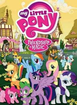 Мой маленькие пони дружба это чудо 1-8 сезон смотреть онлайн