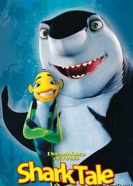 Подводная братва (2004)