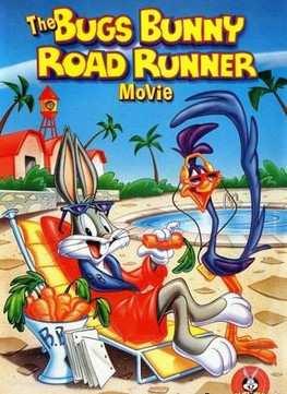 Кролик багз или дорожный бегун (1979)