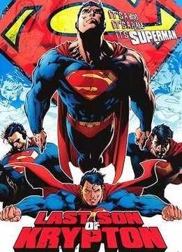 Супермен последний сын криптона (1996) смотреть онлайн