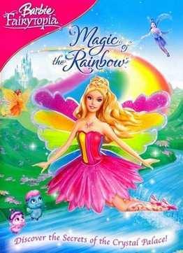 Барби сказочная страна волшебная радуга (2007)