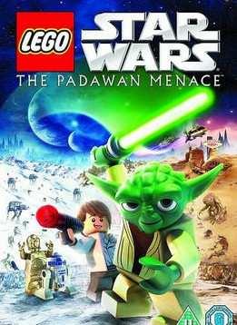 Лего Звёздные войны падаванская угроза (2011) смотреть онлайн
