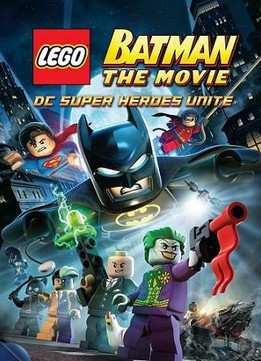 Лего бэтмен супергерои объединяются (2013) смотреть онлайн
