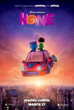Дом (2015)