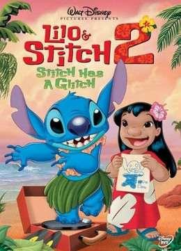 Лило и стич 2 большая проблема стича (2005) смотреть онлайн