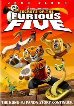 Кунг фу панда секреты неистовой пятёрки (2008)