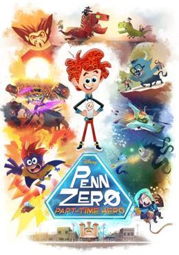 Пенн Зиро: супергерой на полставки 1,2 сезон дисней XD смотреть онлайн