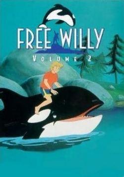 Освободите Вилли смотреть онлайн