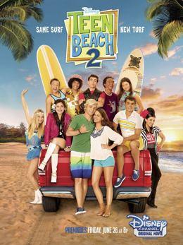 Лето Пляж Кино 2 (2015) дисней