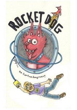 Ракетный пёс