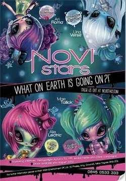Нови Старс (Куклы инопланетянки) смотреть онлайн