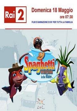 Спагетти-вестерн смотреть онлайн