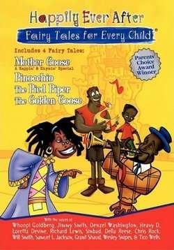 Сказочные истории для всех детей смотреть онлайн