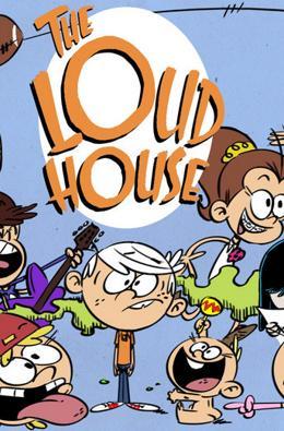 Мой шумный дом / Громкий дом 1,2,3 сезон смотреть онлайн