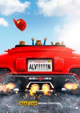 Элвин и бурундуки 4 сезон смотреть онлайн