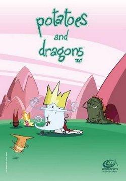 Картофелины и драконы смотреть онлайн