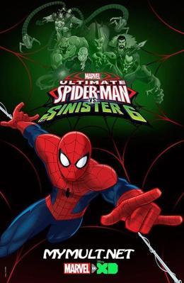Человек-Паук против Зловещей Шестерки (2016) смотреть онлайн