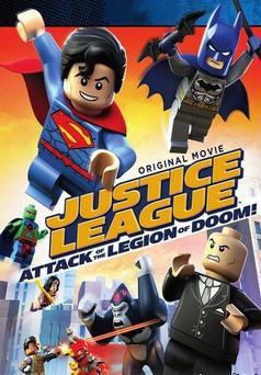 Лего супергерои DC: Лига справедливости против легиона смерти смотреть онлайн