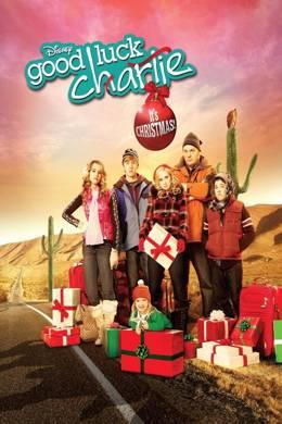Держись, Чарли, это Рождество! Disney смотреть онлайн
