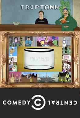 ТрипТанк 1,2 сезон смотреть онлайн