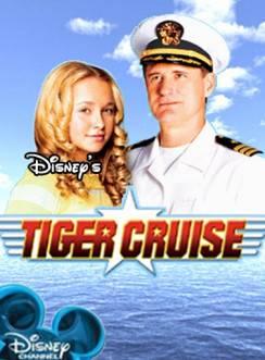 Тигриный рейс смотреть онлайн