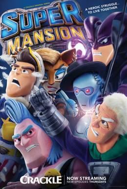 SuperMansion / Супер Особняк / UberMansion 1,2,3 сезон смотреть онлайн