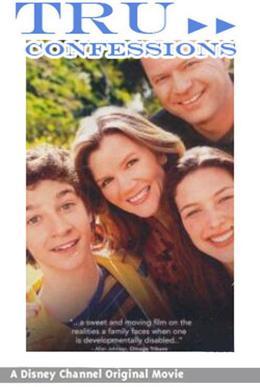 День из жизни (Дисней/2002 год) смотреть онлайн