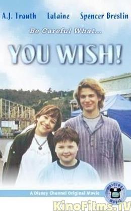 Заветное желание (2003) смотреть онлайн
