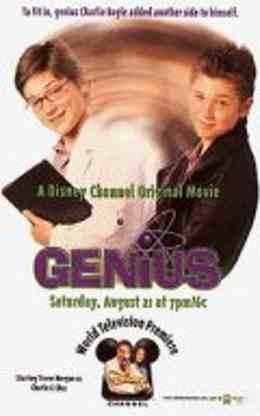 Гений (1999) смотреть онлайн