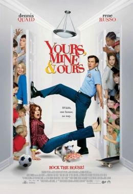 Твои, мои и наши (2005) смотреть онлайн
