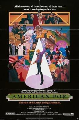 Поп Америка (1981) смотреть онлайн