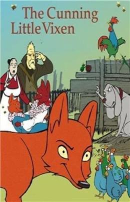 Хитрая лисичка (2003) смотреть онлайн