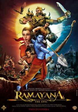 Рамаяна: Эпос - Ramayana: The Epic (2010) смотреть онлайн