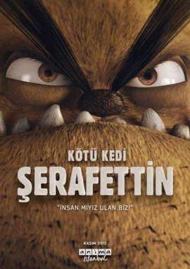 Плохой кот Шерафеттин (2017) смотреть онлайн