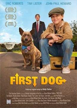 Первый пёс (2010) смотреть онлайн