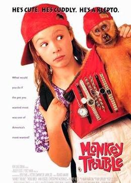 Неприятности с обезьянкой (1994) смотреть онлайн