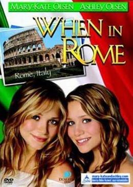 Однажды в Риме (2002) смотреть онлайн