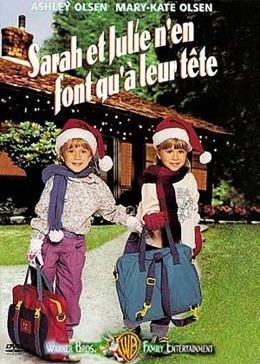 Прячься бабушка , мы уже едем (1992)