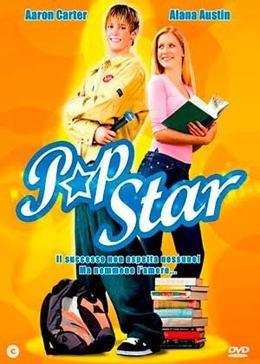 Попстар (2005) смотреть онлайн