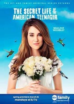 Секретная жизнь американского подростка