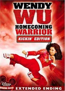 Венди Ву Королева в бою (2006)