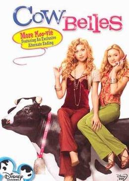 Красотки в молоке (2006) смотреть онлайн