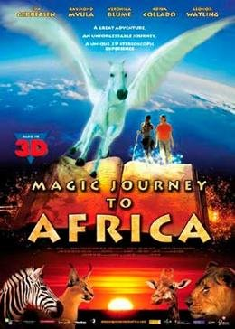 Волшебное путешествие в Африку 3D (2011)
