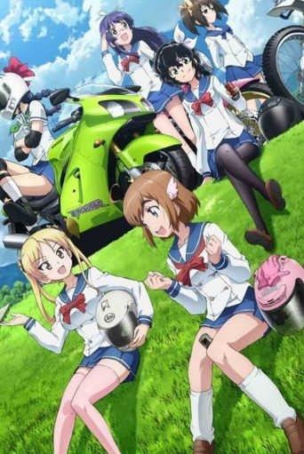 Bakuon!! / Мотоклуб!! / Рёв!! смотреть онлайн