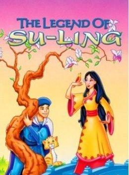 Легенда о Су-Линг принцессе Китая смотреть онлайн